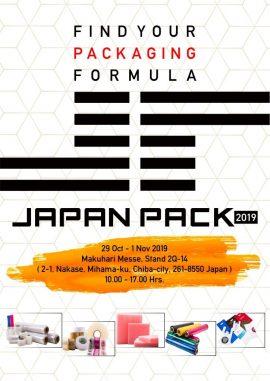 Japan Pack Poster