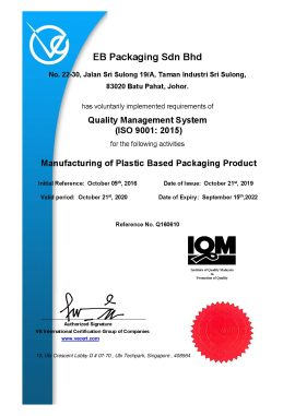 ISO9001-2019-2022